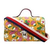GUCCI 古馳 黃色PVC材質花朵蘑菇造型肩背斜背包 Messenger Bag 525515 【BRAND OFF】