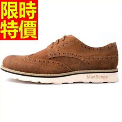 男真皮皮鞋-布洛克設計舒適牛津鞋3色58x35【巴黎精品】