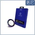 hoda 藍寶石金屬框鏡頭保護貼(三鏡頭)/Apple iPhone13 Pro/Pro Max/鏡頭貼/保護貼【馬尼】
