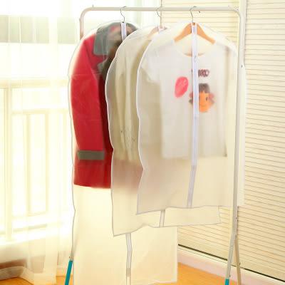 【全館5折】WaBao 加厚可水洗衣服防塵罩 (小號) =D03784=