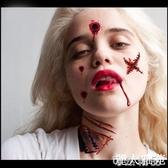 萬圣節紋身貼傷口貼傷疤貼刀疤貼恐怖萬圣節貼紙仿真臉部化妝紋身 『麗人雅苑』