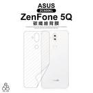 ZC600KL 碳纖維 背膜 ASUS ZenFone 5Q X017DA 軟膜背貼後膜 保護貼 透明手機貼 造型 保護膜