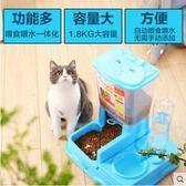 猫咪咱动餵食器狗狗咱动饮水器猫咪饮水机宠物餵水器餵猫器 Igo 貝芙莉女鞋