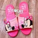 正版授權 迪士尼 米奇米妮 米妮 室內拖鞋 防滑拖鞋 米妮款 COCOS GF098