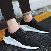 夏季新款低筒帆布鞋男士運動休閒鞋韓版潮流透氣潮鞋男鞋子秋