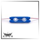 ◤大洋國際電子◢ 5630 LED魚眼 2燈長形模組 50~55Lm (白/暖白/紅/藍/綠/橙) (2pcs) 1063