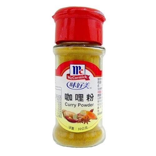 味好美 咖哩粉 30g【康鄰超市】