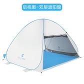 戶外全自動沙灘帳篷 簡易兒童遮陽3-4人2人釣魚速開海邊防曬帳篷