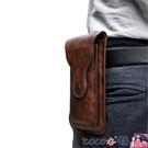 熱賣皮帶包 男士便攜腰包多功能休閒運動豎款手機包可穿皮帶6.7寸通用腰掛包 coco