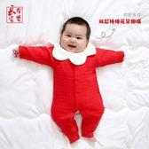 過年新生嬰兒紅色滿月服秋冬裝純棉百天男女寶寶連體衣服保暖夾棉
