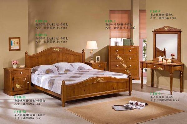 8號店鋪  全實木鄉村風係列 訂製傢俱~客製化全實木傢俱~~實體店面~工廠直營