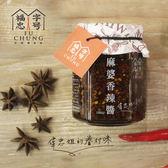 福忠字號-麻婆香辣醬