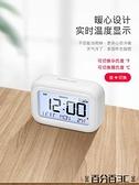 鬧鐘 日本夜光鬧鐘數字靜音兒童鐘表學生床頭桌面智能電子時鐘起床神器 百分百