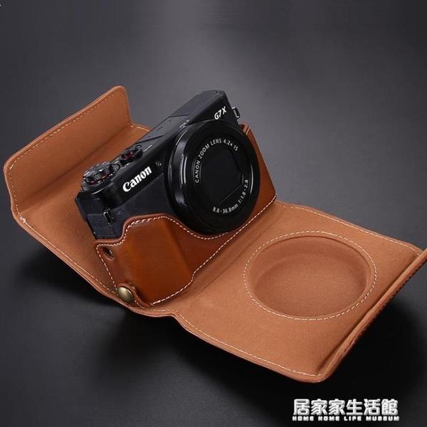 佳能g7x2相機包g7x3相機套g7xmark2 II III斜挎保護單肩復古皮套 居家家生活館