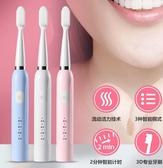 電動牙刷 君派電動牙刷男女成人款充電式聲波兒童軟毛防水全自動牙刷情侶款 雙12