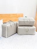 被子收納袋學生手提棉被收納袋輕便牛津布行李袋被子整理袋神器搬家打包袋子  美物 99免運