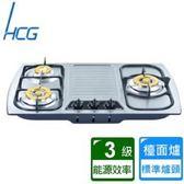 【HCG和成】三口不鏽鋼檯面爐(GS-303)-天然瓦斯