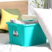 【週年度促銷】茶花收納箱塑料特大號棉被子衣物儲物箱家用收納盒衣服玩具整理箱