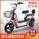 台灣現貨 新國標電動自行車電瓶車成人48...