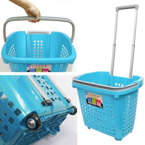 Wally Fun 時尚多彩拉桿購物車-藍色