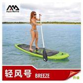 充氣站立式成人滑水板沖浪板槳板SUP趴板兒童漿板 英雄聯盟igo