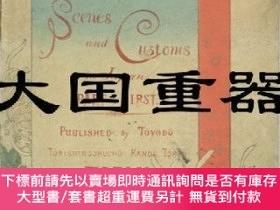 二手書博民逛書店SCENES罕見AND CUSTOMS IN JAPAN PART FIRSTY255929 TOYODO