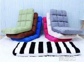 懶人沙發  懶人沙發榻榻米可折疊單人小沙發床上電腦靠背椅子地板沙發 JD  新品