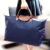 手提旅行包女大容量短途旅行袋防水尼龍大包男女摺疊行李包 黛尼時尚精品