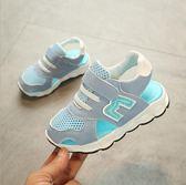 兒童涼鞋男童運動涼鞋夏季1-3-4-5歲男寶寶鞋2小童鞋包頭女童涼鞋   夢曼森居家