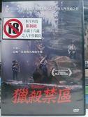 影音專賣店-L10-061-正版DVD*電影【獵殺禁區】亞倫史坦頓*瑞安史密特*巴布羅史瑞博伯