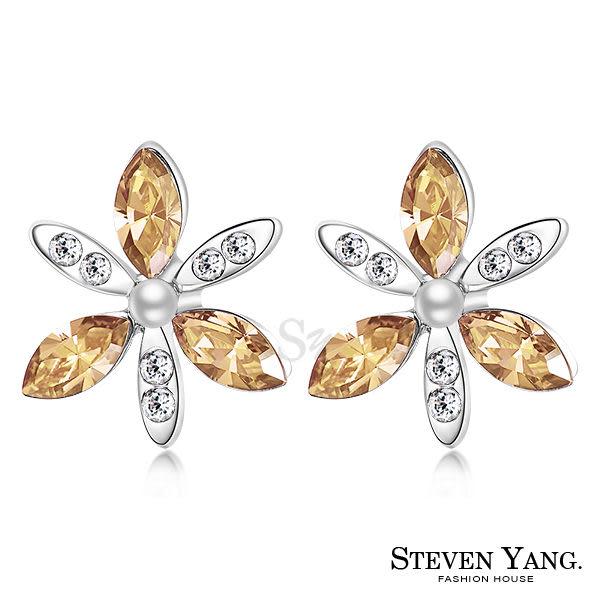 耳環 正白K飾「炫彩花語」耳針式 採施華洛世奇水晶元素 一對價格 多款任選