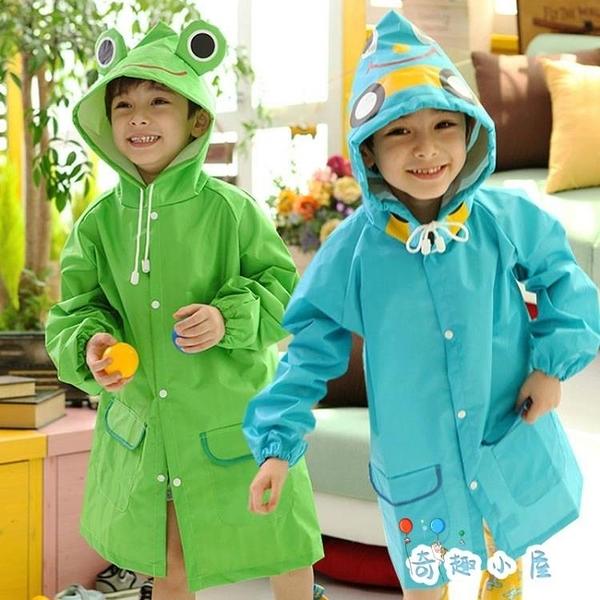 兒童可愛雨衣男女童雨衣小孩防水加大厚雨披3-8歲【奇趣小屋】