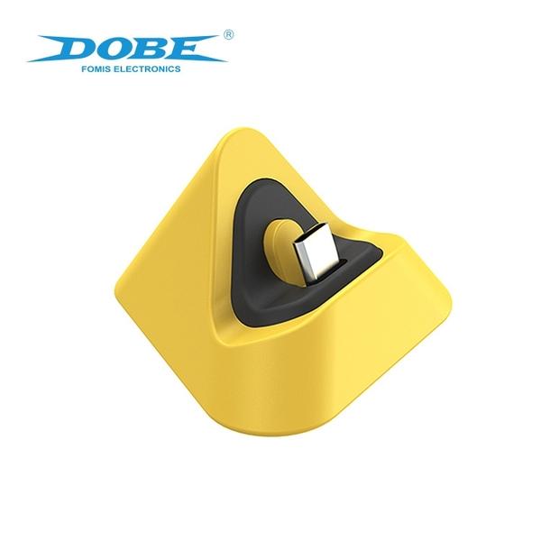 DOBE Switch/Lite主機通用充電底座 游戲機充電座充TNS-19062