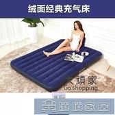 充氣床 單人家用加厚戶外便攜加大折疊懶人氣床雙人充氣床墊 【母親節特惠】