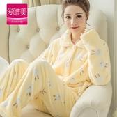 睡衣秋冬季加厚款珊瑚絨睡衣女套裝家居服可愛法蘭絨長袖開衫大碼新品