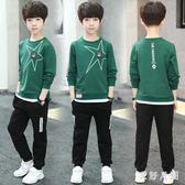 男童套裝秋裝新款兒童裝韓版中大童運動兩件套 FR3835【衣好月圓】