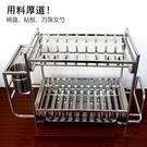 加厚304不銹鋼碗架瀝水架碗櫃晾放碗筷碗碟收納架廚房置物架雙層 雙十二全館免運