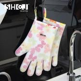 【SHCJ生活采家】五指型雙層防燙矽膠隔熱手套_2入組(#99409)