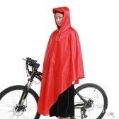 成人自行車雨衣防風加厚電動車單車男女雨披摩托車學生雨披 全館免運