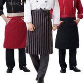廚師圍裙半身圍腰半截烘焙圍裙廚房餐飲工作服
