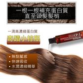 韓國 CP-1 高濃縮角蛋白綢緞光護髮安瓶 10ml
