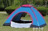 全自動帳篷2人戶外雙人單人帳篷3-4人沙灘防曬防雨自駕游野外露營igo  蓓娜衣都