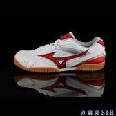 MIZUNO 桌球鞋 CROSSMATCH PLIO RX3 白色鞋面+紅色LOGO  【1037】