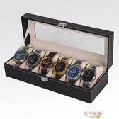 皮質首飾盒六位收納盒 手錶盒 pu手錶展示盒 手錶禮盒包裝盒  全館八八折鉅惠促銷