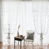窗簾羽毛紗簾特陽臺紗窗紗簡約現代成品布料客廳臥室 XW2845【大尺碼女王】