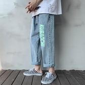 牛仔褲網紅牛仔褲男抖音夏季薄款寬鬆直筒九分闊腿百搭韓版潮流褲子 衣間迷你屋