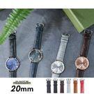 【完全計時】錶帶館│20mm快拆錶帶系列-竹節壓紋真皮錶帶 六色 手錶代用帶 (壓紋LB)