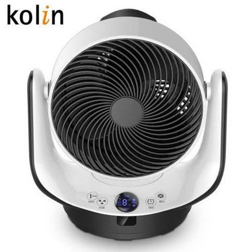 《省您錢購物網》福利品~歌林Kolin9吋3D立體擺頭遙控循環扇 (KFC-MN973S)