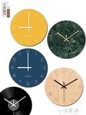 北歐靜音鐘錶創意壁掛時鐘家用現代簡約鐘錶客廳臥室餐廳墻面掛鐘CY『小淇嚴選』