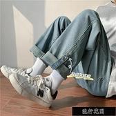 2021新款闊腿牛仔褲女寬鬆韓版學生高腰顯瘦百搭日系直筒老爹【全館免運】